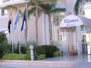 ELYSEES DREAM BEACH 4*